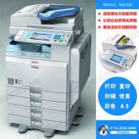 深圳宝安复印机租赁,宝安打印机出租,宝安复印机出租