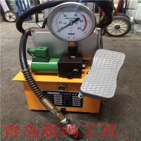 电动液压泵ZCB-700电磁阀小型高压油压机脚踩液压泵站液压泵