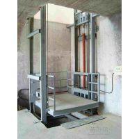 供应安徽合肥液压升降机 升降货梯电动升降台