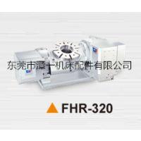 直营台湾潭佳FHR-320(标准式)五轴油刹分度盘