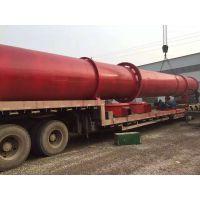 山东昇达滚筒厂家供应1.5m*18m滚筒烘干机