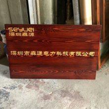 红木牌匾定制,饭店门头牌,实木装饰画批发,制作各种规格牌匾厂家 典士工艺