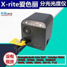 爱色丽台式分光光度仪Ci7800或Ci7600台式分光测色仪