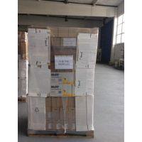德国婴儿用品进口货运 香港包税进口物流清关公司