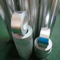 优质供应商飞星铝箔胶带fxd010A散热材料可制定分切