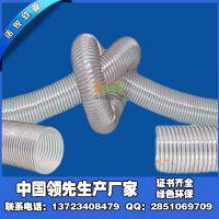 工业吸尘设备软管,家用吸尘器软管,吸尘器软管 深圳诺锐软管