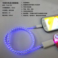 宇丰达新款发光数据线 适用苹果i5/i6 plus/i7流光充电线 手机数据线 批发