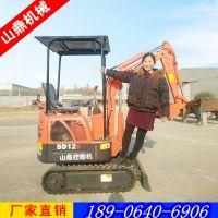 1吨左右的小挖机 山鼎SD12S超小型挖掘机生产厂家