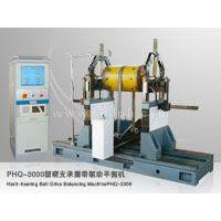 供应供应步进电机动平衡机价格 剑平动平衡机生产厂家
