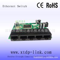 深圳厂家供应布线箱交换机模块|监控模块