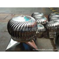 供应无锡,合肥,武汉 芜湖不锈钢无动力通风器