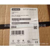 西门子SITOP 电源6EP1437-2BA00升级型号6EP1437-2BA20