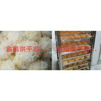 广州凯能电器科技有限公司 金凯 银耳烘干机