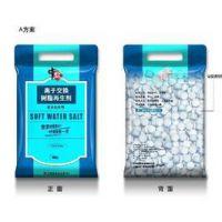 厂价供应树脂再生剂(软水专用盐),已销往湘潭,株洲,常德 益阳