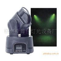厂家供应舞台灯具摇头灯/15W LED图案摇头灯 迷你型舞台灯