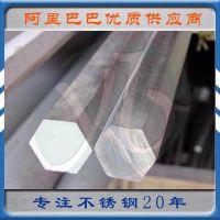 厂家直销SUS304不锈钢冷拉六角棒 304拉丝不锈钢型钢现货供应