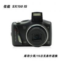 Canon/佳能 PowerShot SX150 IS 12X光变 手动 二手长焦数码相机