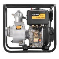 4寸柴油机水泵 应急柴油机水泵机组 汉萨柴油水泵4寸