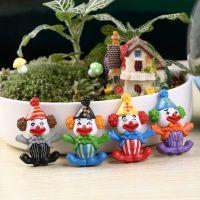 微世界 微景观马戏团小丑小摆件 多肉苔藓微景观生态瓶DIY配件