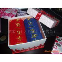 稀奇特色广告礼品 新颖混批创意礼品 【蛋糕毛巾礼盒】,一生幸福