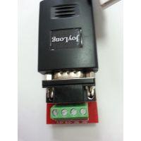 工业级 USB转RS485 转换器 USB2.0 无需电源直接取电 Z10