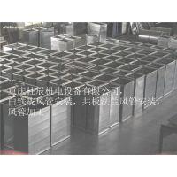 重庆地下室消防强排通风风管安装,消防风管加工,制作工程