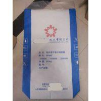 供应建材食品添加剂包装袋_建材食品添加剂包装袋价格_建材专用包装袋