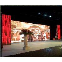 山东济宁市供应惠众宇室内p3/p2.5全彩LED显示屏厂总代理
