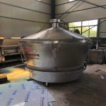 营口家用蒸酒设备 白钢烧酒设备型号齐全 玉米高粱酿酒设备技术培训