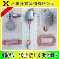 供应 SD型水平管道单拉杆吊架组件 齐鑫弹簧支吊架配件