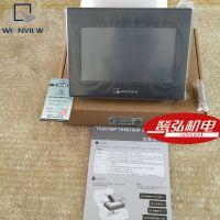 台湾Weinview威纶触摸屏MT6070IH5 威纶通7寸HIM人机界面带线