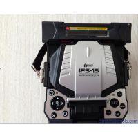 15A新款耐用型光钎熔接机实惠