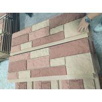 东莞聚氨酯文化石生产厂家 世禾PU文化石价格 广东宝宫石墙板砖