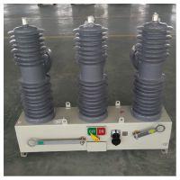 云南昆明35KV柱上小型化智能真空断路器丨四川泰开电气TKRCW-40.5断路器双11价格