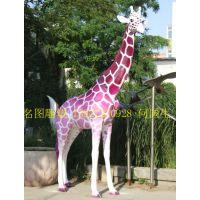 供应公园绿地抽象鹿雕塑玻璃钢动物雕塑