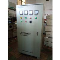 SVC三相高精度稳压器、稳压器厂家