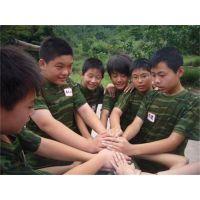 鄂州市夏令营,森众教育,中小学素质夏令营费用