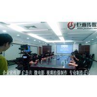 深圳视频拍摄制作|深圳西丽视频拍摄制作巨画传媒是您明智的选择