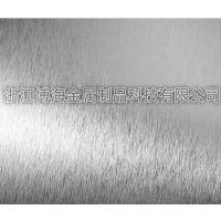 供应304真空银白色拉丝不锈钢板|博海金属专业提供拉丝不锈钢板