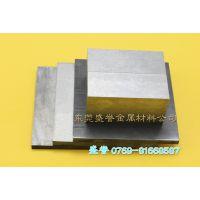 进口粉末高速钢ASP23高硬度工具钢板材 ASP23高速钢材料价格