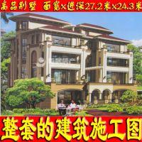 邵阳 华远 湖滨花园 房屋装修设计方案