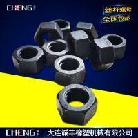 密炼机专用紧固件连接件 捏炼机碳钢螺母 大连德通密炼机配件螺母