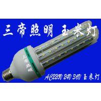 24v玉米灯节能灯三帝sd-30y36v节能灯