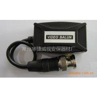 供应监控传输器/双绞线传输器