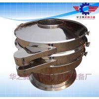 优质圆形振动筛低价热销 400MM化工粉末高效旋振筛 可要要求定制