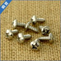 生产销售 不锈钢盘头自攻螺丝 十字尖头不锈钢螺丝