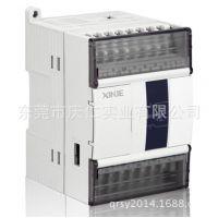 XD3-16T-E 晶体管或继电器可选