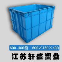 600高箱  厂家直供 塑料周转箱 塑料箱 周转箱 全新料 加厚