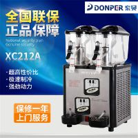 东贝XC212A雪融机 双缸迷你型雪融机 小型商用雪泥机 全国联保