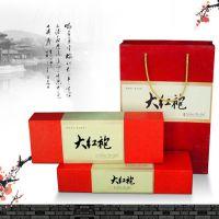 红茶包装 茶叶通用礼盒 通用茶叶包装盒 通用茶叶礼盒 现货批发